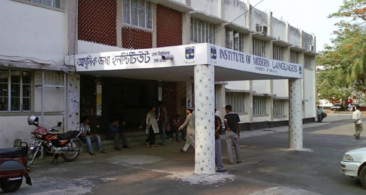 institute of modern language