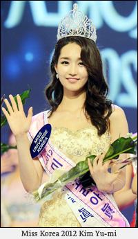 120706_2p16_MissKorea2