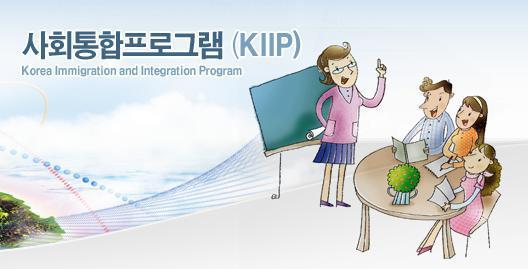 KIIP2