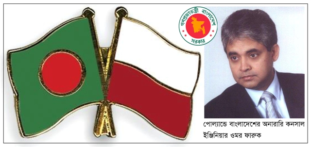 Image - Bangladesh Embassy in Poland - after 12 years