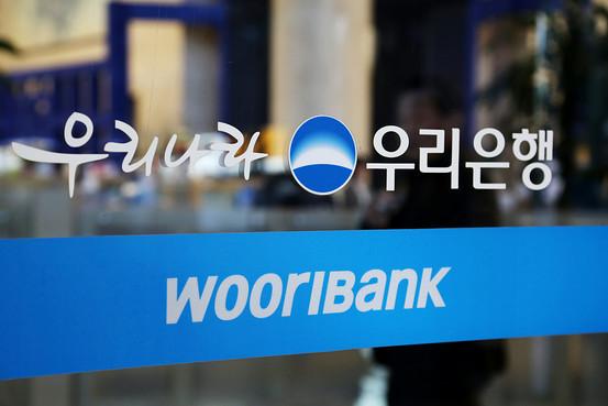 woori_bank