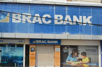 brac_bank_branch