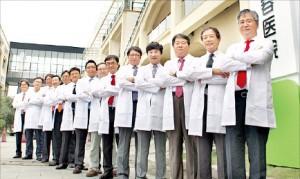 doctors fee