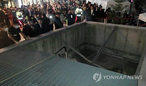 korea 14 died