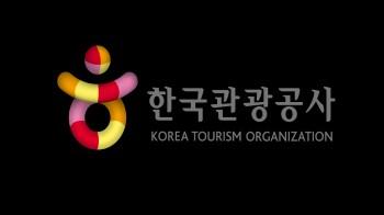 korea_tourisom organisation logo (Custom)