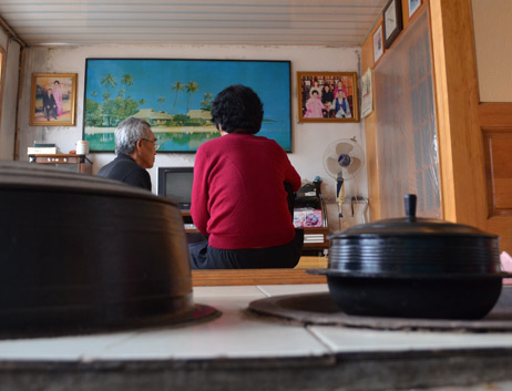 korean couple living in own home
