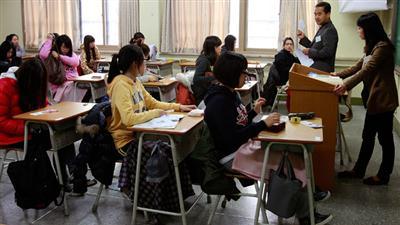 SK-Teacher-and-Students (Custom)
