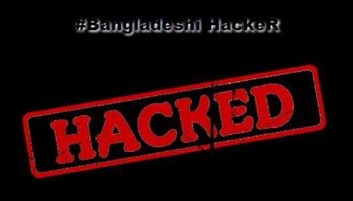 Bangladesh-hacked