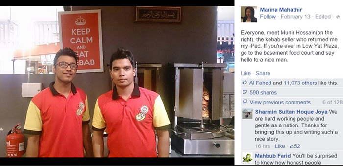 malayaisa-student
