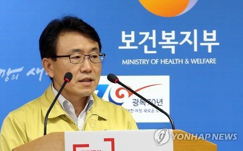 Kwon Deok-cheol