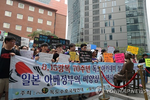 koreans_protest_against_history_distortion