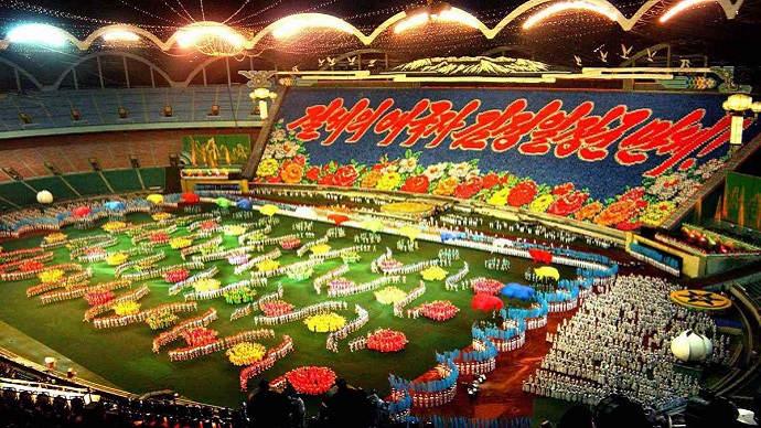 North Korea World's Largest Stadium