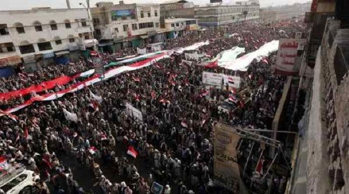 yemen-eid-prayer