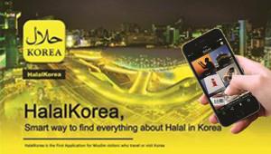 halal-korea-app