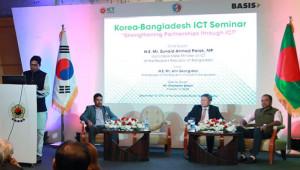 bd-korea-ict-seminar