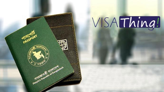 visa-thing