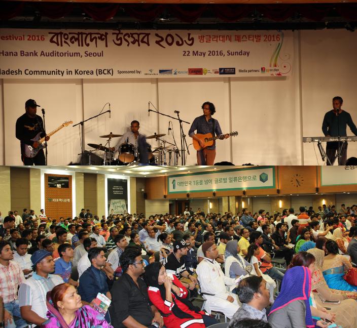 bangladesh festival 2016