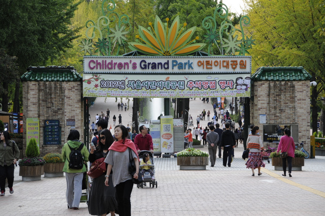 childrens park.jpg 2