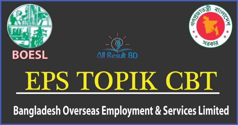 eps-topik-cbt-registration