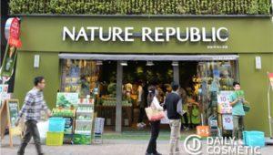 nature republic 1