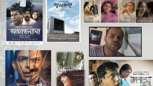bangla film festival