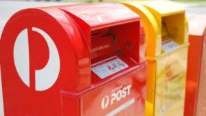 base_1486544947-Letter-Box-2