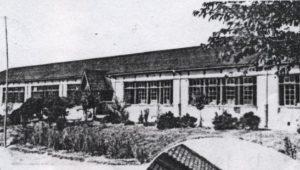১৯৫০ সালের একটি প্রাইমারী স্কুল