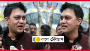 Shakil-Khan