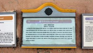 korea-language