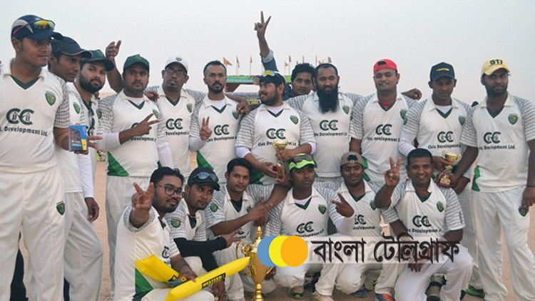 saudi-arab-cricket