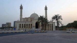 bahrain-mosque
