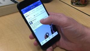 facebook-news-article