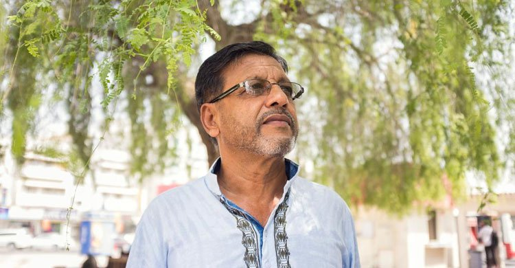 mohammad-mia