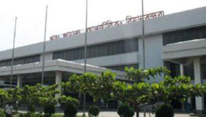 sah-amanat-airport