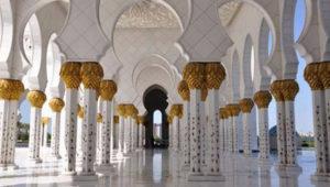 amirat-mosque