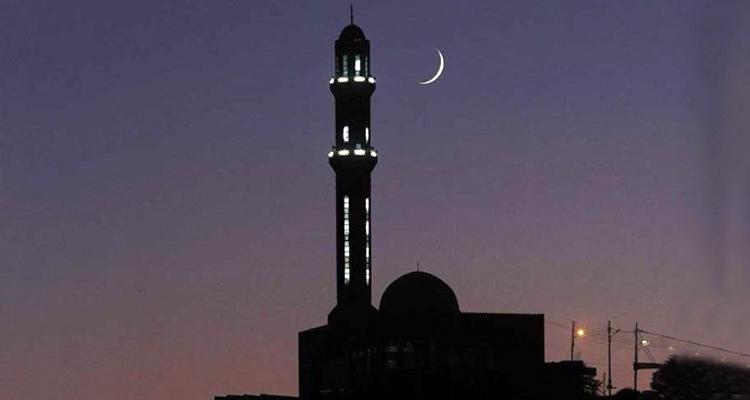 eid-moon