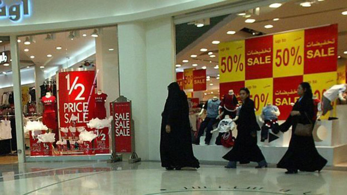 saudi-maid