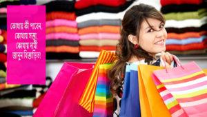 woman-shoping