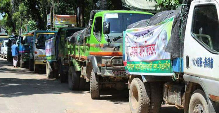 bnp-truck