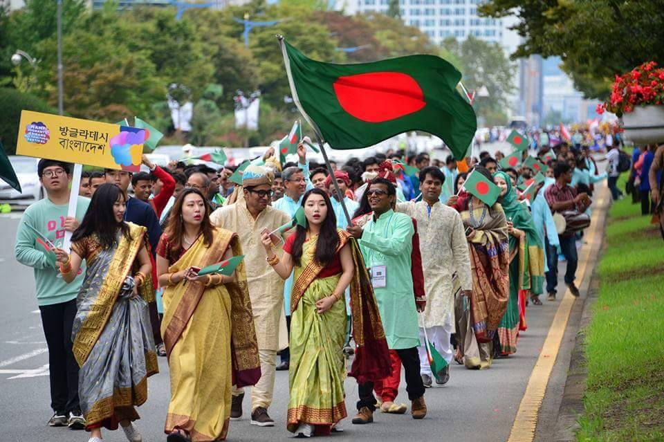 Immigrant Festival