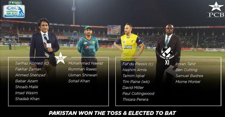 pakistan-wx11